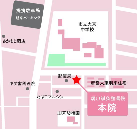 店から駐車場までの簡略図